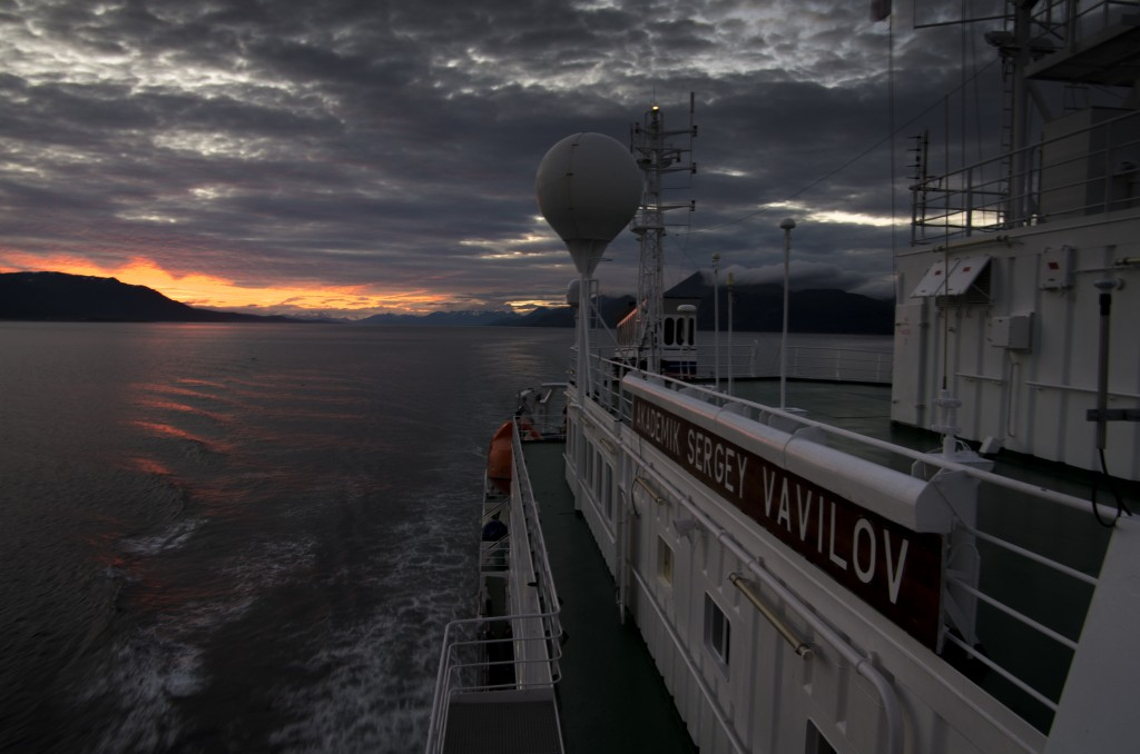 Sunset on the Vavilov, Antarctica